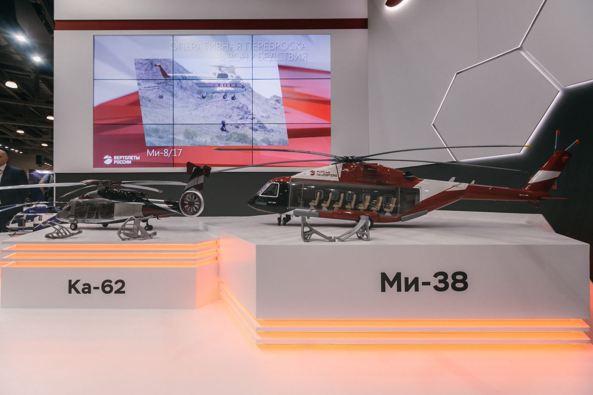Russian Helicopters will start the additive manufacturing in 2020