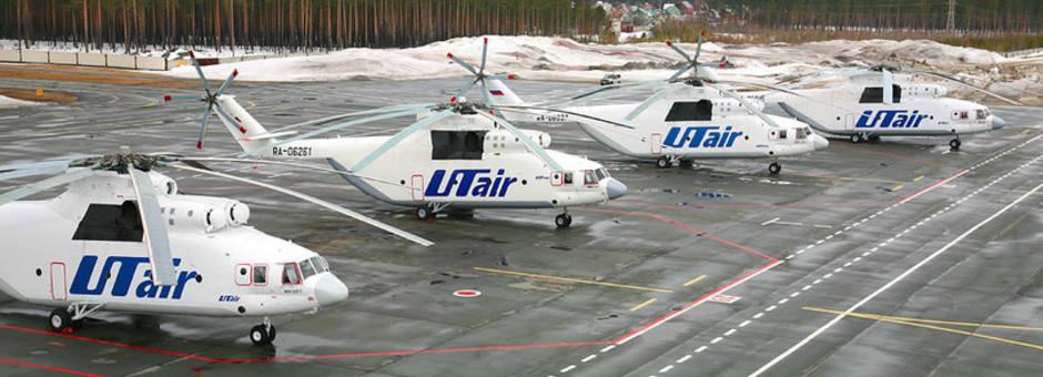 UTair Engineering selects Swiss-AS's MRO software AMOS