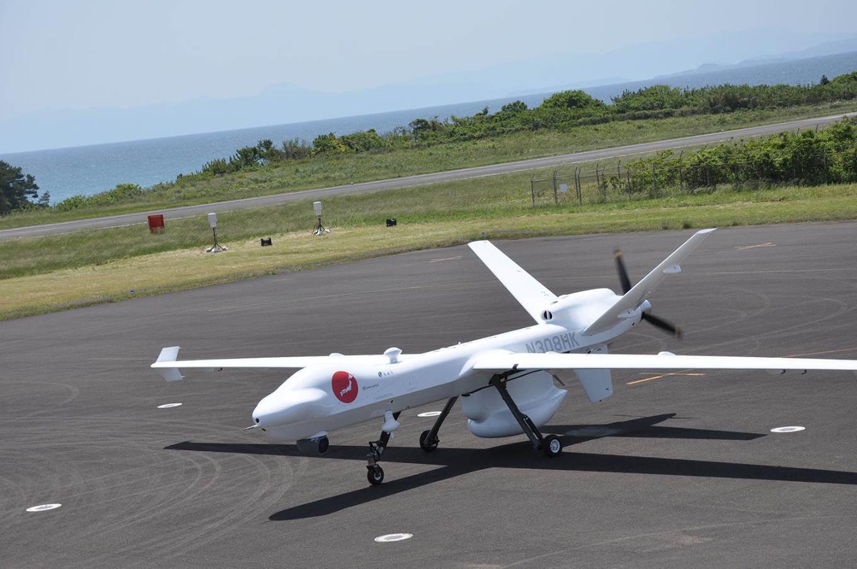 Guardian concludes Japanese demonstration flights