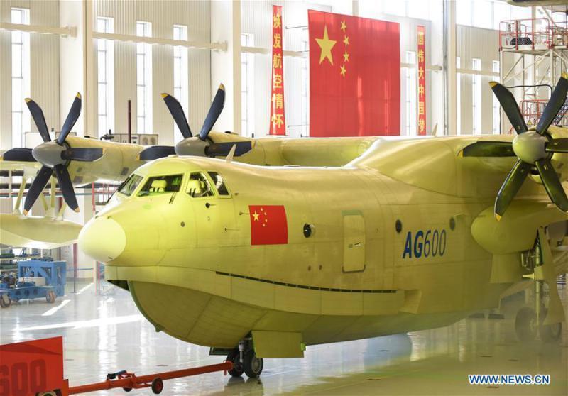China rolls out AG600 amphibious aircraft
