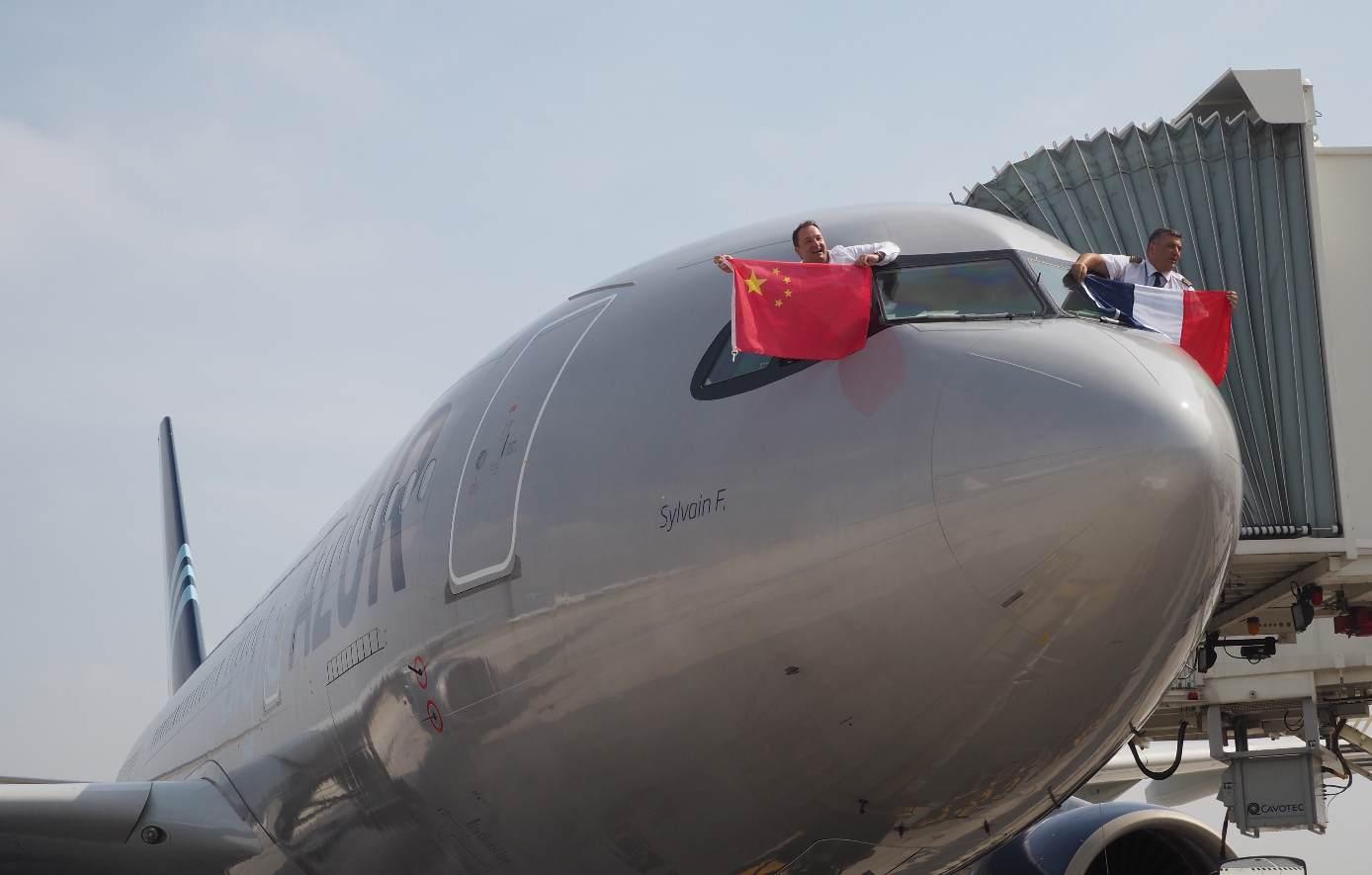 Aigle Azur inaugurates flights to China