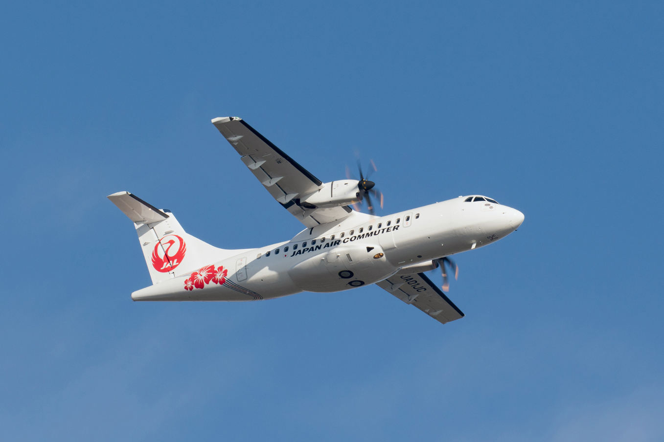 Japan Air Commuter starts operations with ATR