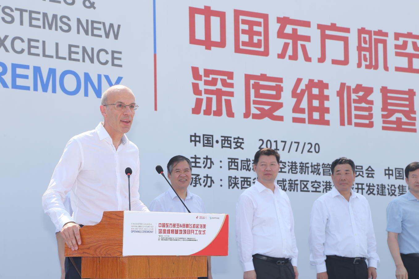 Safran, China Eastern start work on Xi'an landing gear MRO plant