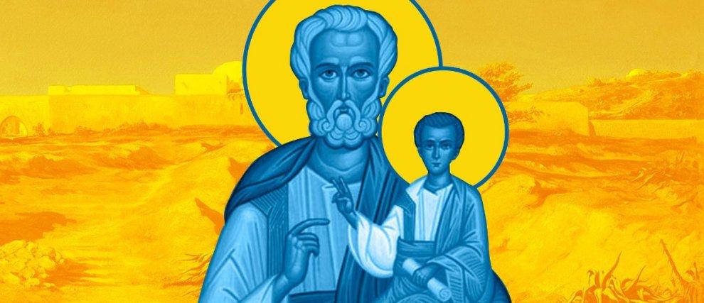 Prier ce jeudi 19 mars en la fête de Saint Joseph