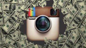 1469722679_124012574_2_644x461_prodvizhenie-biznesa-cherez-instagram-fotografii_rev014
