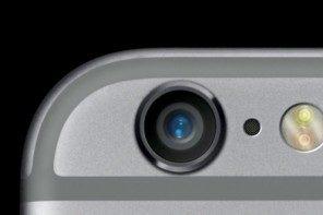 Apple задумалась об интеграции дополненной реальности в iPhone