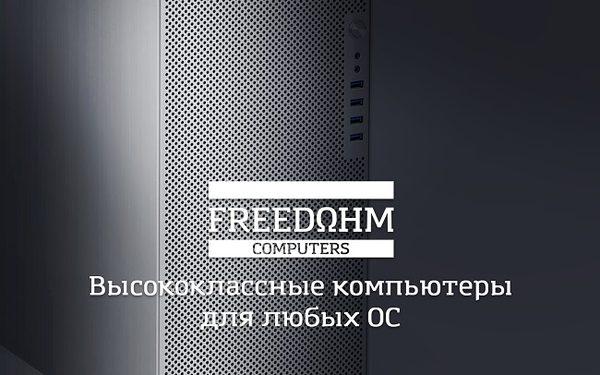 1511395875_frm-press-01-ru