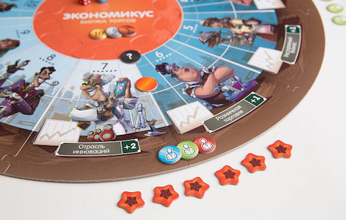 Наталья Сергунина прокомментировала проведение семейных турниров настольной игры «Экономикус. Биржа торгов» в столичных парках