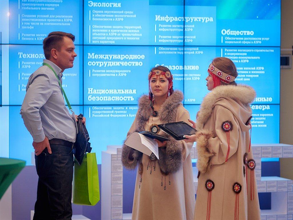 В Москве проходит экофорум «Ответственность бизнеса перед будущим. Технологии на стороне общества и природы»