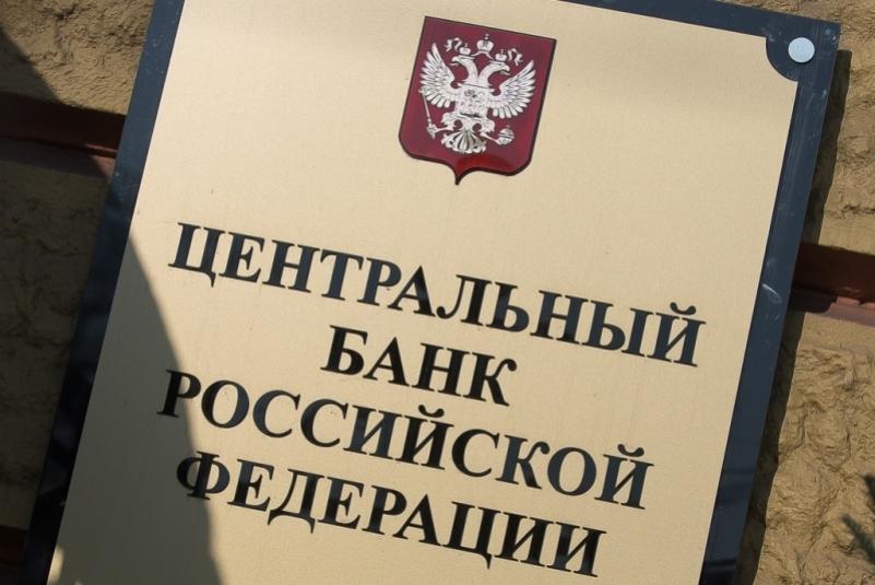 Алексей Панфилов назвал 5 положительных эффектов для коммерческой недвижимости из-за снижения ключевой ставки