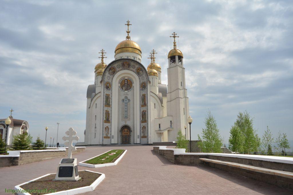 Магнитогорск включен в топ-20 городов РФ по качеству жизни – эксперты Финансового университета