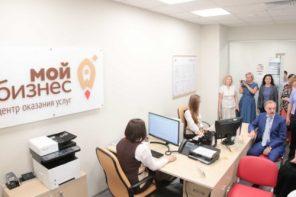 Наталья Сергунина объяснила, как работают центры услуг для бизнеса в Москве