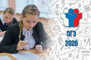 «Яндекс» создал для школьников тест, который оценивает готовность к ЕГЭ по математике