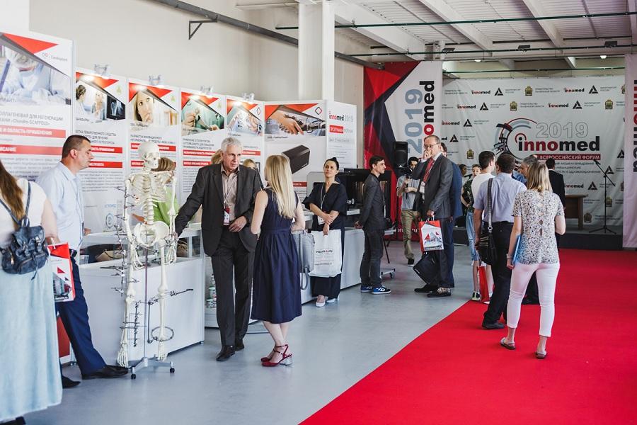 Компания Титанмед примет участие в форуме InnoMed в Пензе