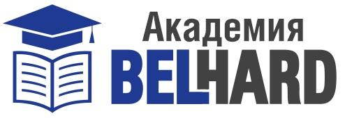 Курсы специалистов по управлению проектами от академии BELHARD в Минске
