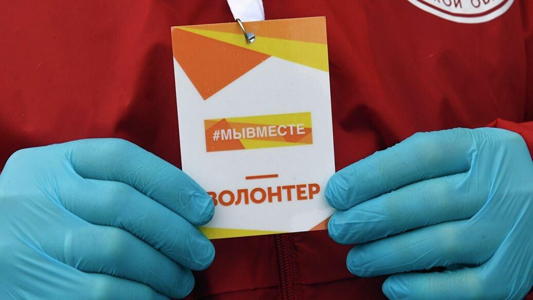 Участие во всероссийской акции #МыВместе приняли волонтеры компании СУЭК