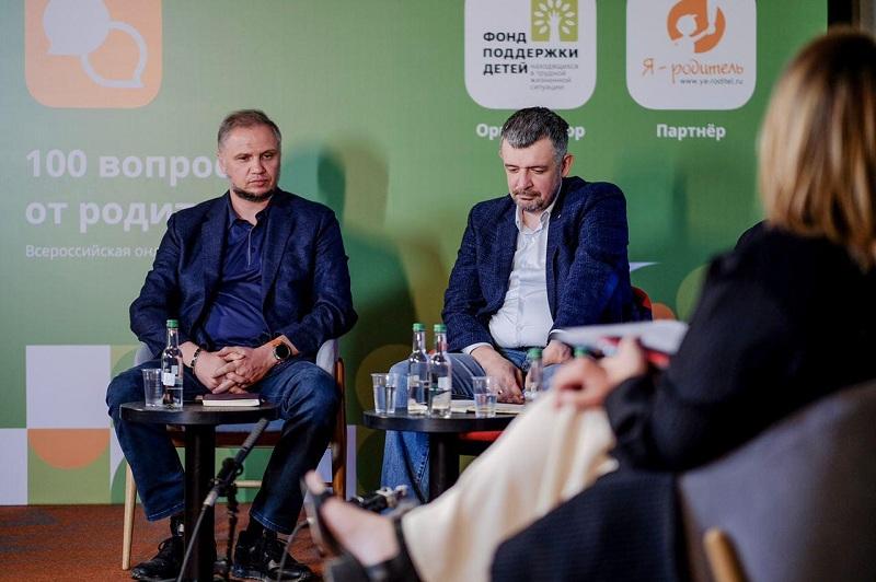 Александр Ручьев: цифровизация чаще всего препятствует традиционным коммуникациям внутри семьи