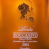 Roccanivo – Distillerie Berta