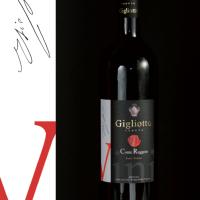 """Rosso IGT Sicilia """"Conte Ruggero"""" – Gigliotto"""