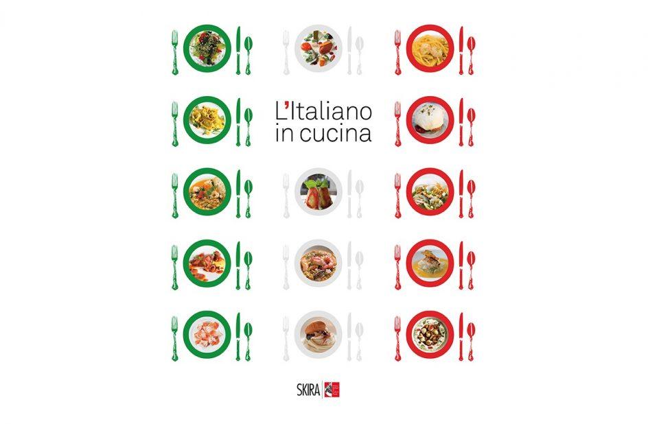 L'italiano in cucina