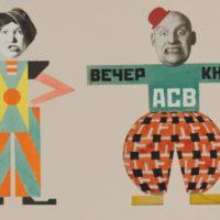 Avanguardia Russa al Museo di Nuoro fino al 1 ottobre