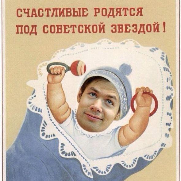 Стас Пьеха в образе новорожденного