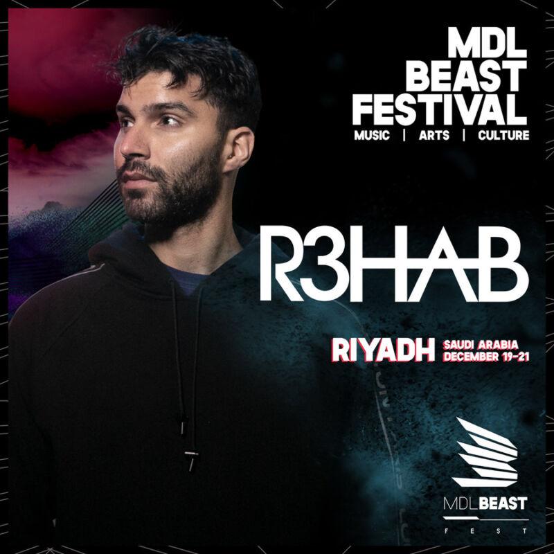 Эр-Рияд приглашает на уникальный трехдневный фестиваль MDL Beast Festival