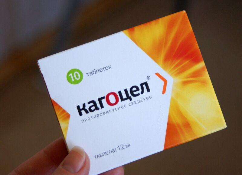 В рамках 14-ого Международного конгресса терапевтов специалисты подтвердили безопасность противовирусного препарата Кагоцел