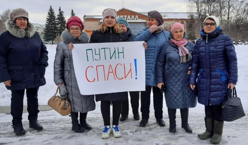 Женщины Сухого Лога попросили о помощи Владимира Путина
