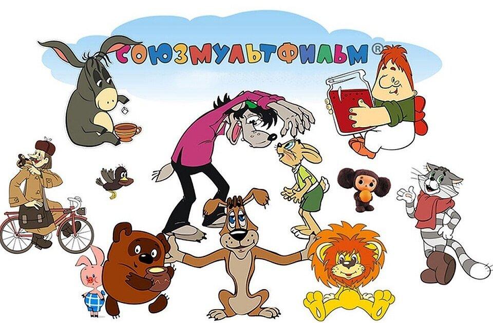 Как разнообразить день ребенка с помощью «Союзмультфильма», рассказала Наталья Сергунина