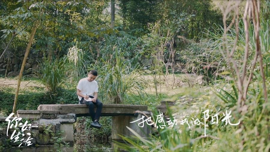 Юбилей Дня Земли создатели шоу «Say Hello to Life» отметили фильмами о бамбуке
