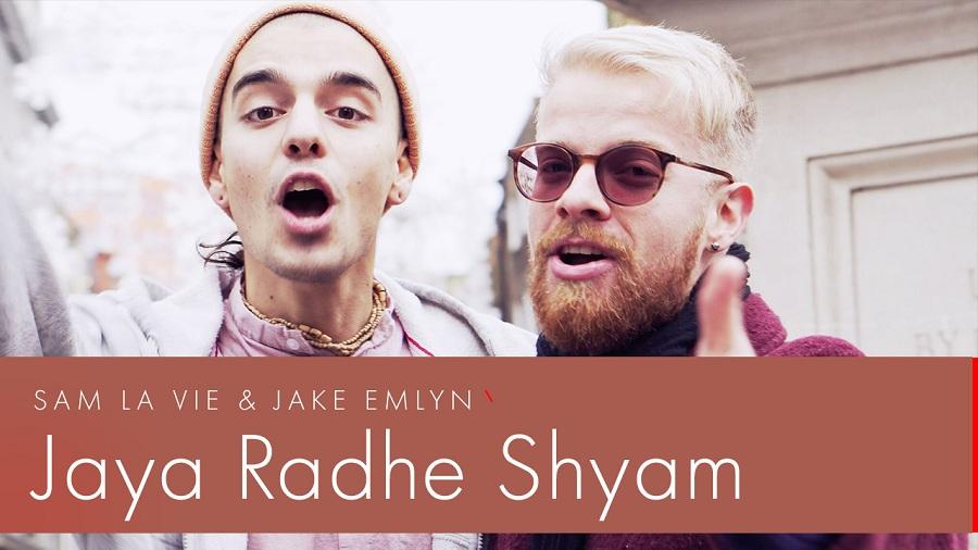"Вдохновляющая премьера трека ""Jaya Radhe Shyam"" от британских артистов Sam la vie & Jake Emlyn"