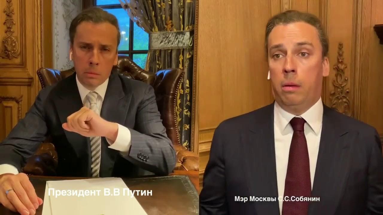Вокруг пародии Макса Галкина на мэра Москвы Собянина в сети разгорается скандал