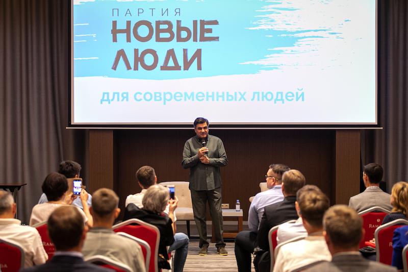 «Новые люди» на предстоящих региональных выборах выдвинули 600 кандидатов