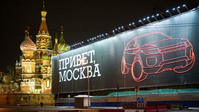 В Москве заработал новый проект для представителей турбизнеса