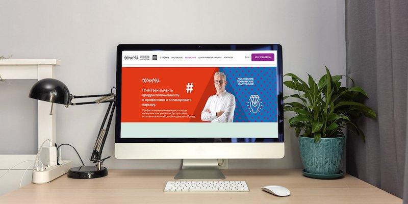 О возможности получить профессию с помощью онлайн-программ «Технограда» рассказала Наталья Сергунина