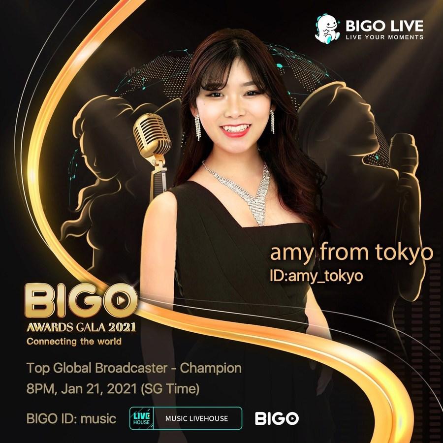 Вторую ежегодную церемонию BIGO Awards Gala проведет BIGO Technology