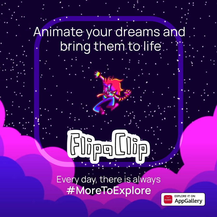 Приложение FlipaClip потребителям в AppGallery предлагает Visual Blasters