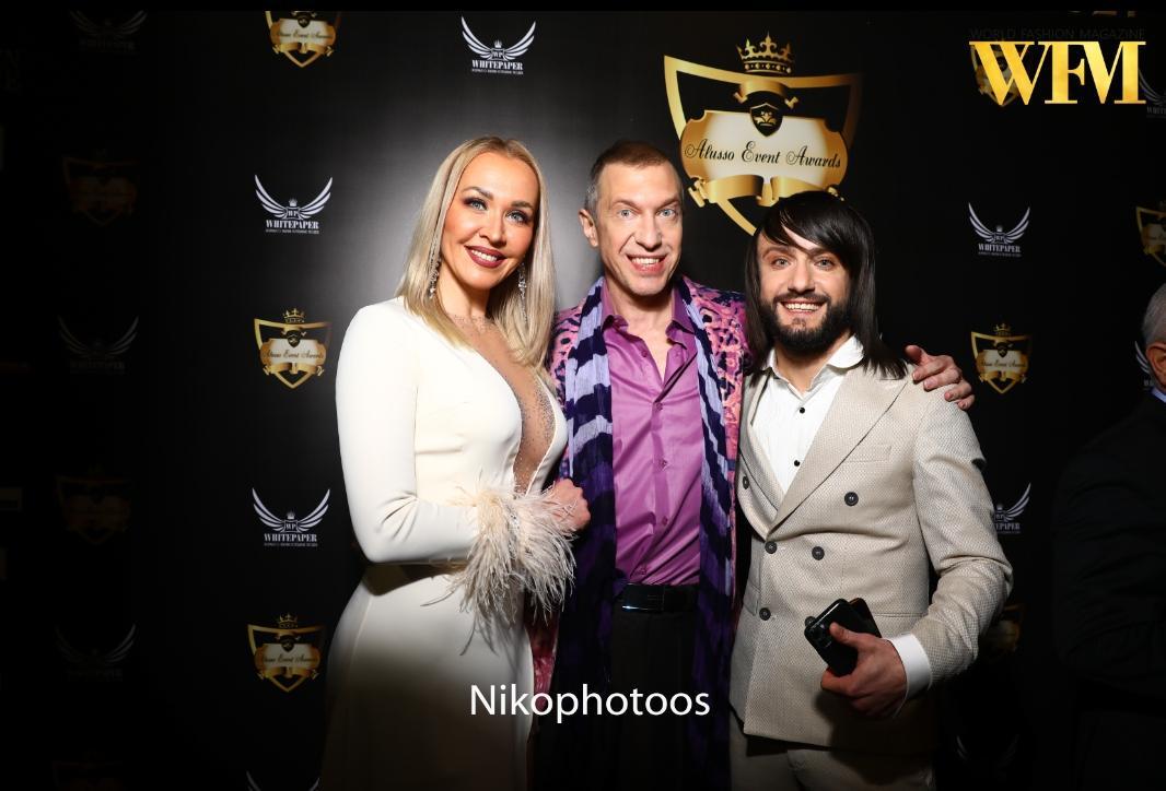 VII Премия ALUSSO EVENT AWARDS состоялась в Москве