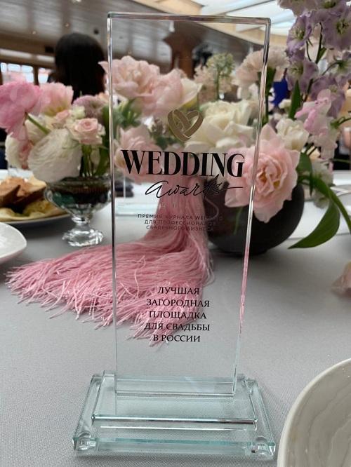 Бутик-отель «Сенешаль» —  победитель премии Wedding Awards 2020