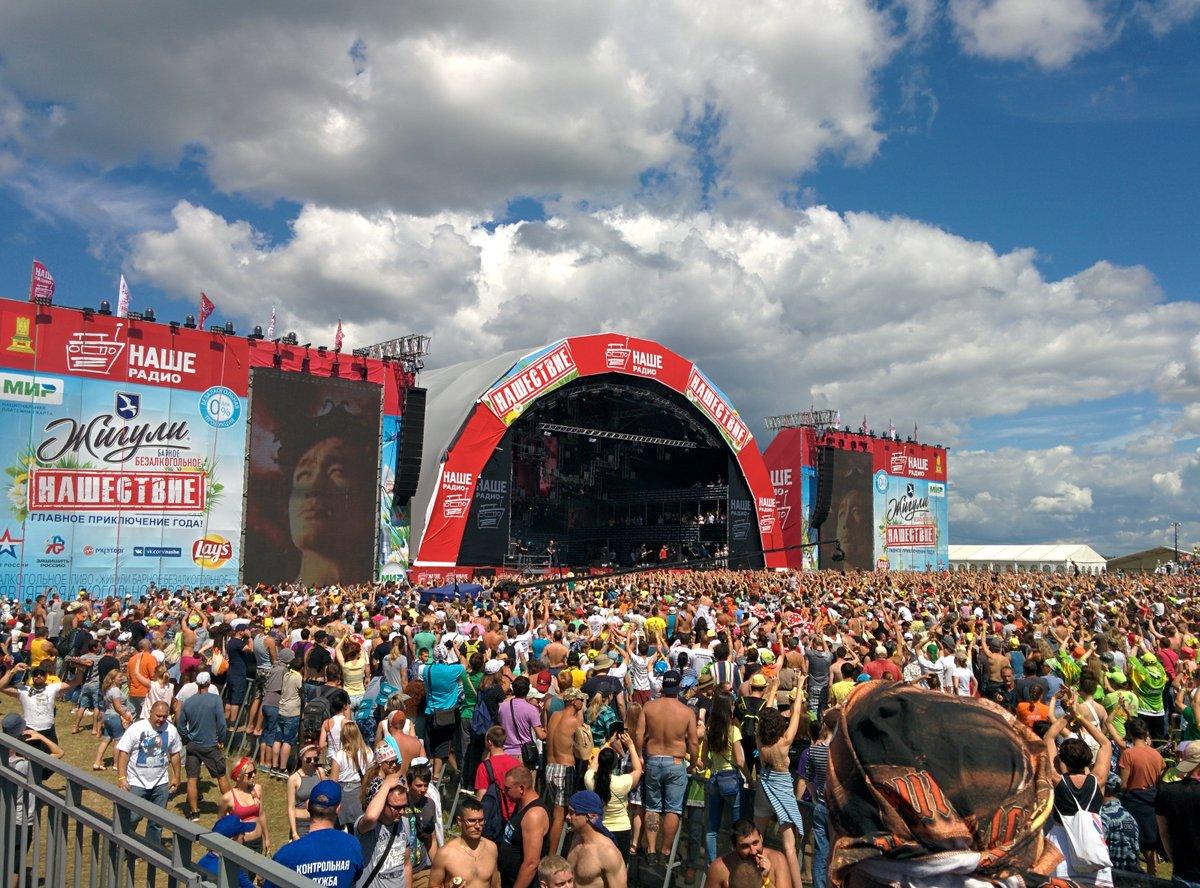 На фестивале «Нашествие» произошел скандал из-за ковидных тестов