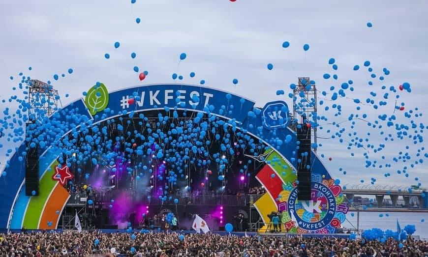 Музыкальный фестиваль VK Fest перенесли на конец лета