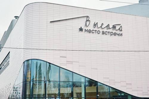 Месяц бесплатной аренды: новый фестиваль для предпринимателей организован в Москве