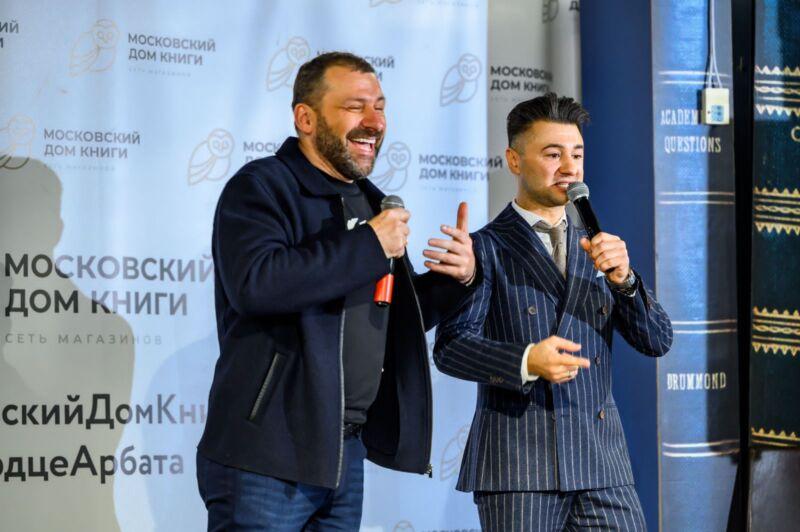 В Московском доме книги состоялась презентация книги Ивана Сорокина «Поколение»